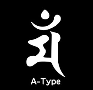画像1: 梵字ステッカー