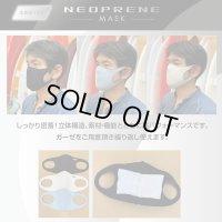 新聞掲載 ネオプレーン ウェットスーツ マスク 老舗 West Suit Japan が丹精込めて作成しました ロゴマークの有り無しが選べます