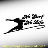 No Surf No Life サーフ