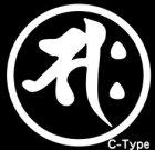 他の画像2: 梵字ステッカー