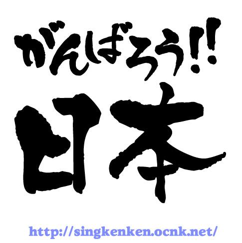 http://singkenken.ocnk.net/data/singkenken/product/fukou/GA-01.jpg