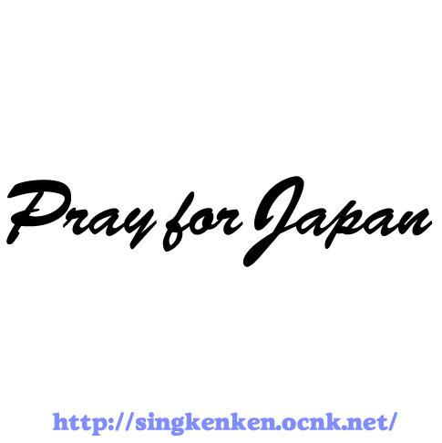 http://singkenken.ocnk.net/data/singkenken/product/fukou/GA-04.jpg